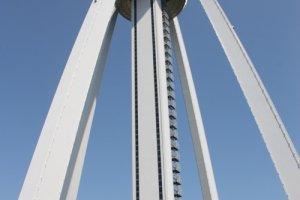 Ichinomiya's 138 Tower