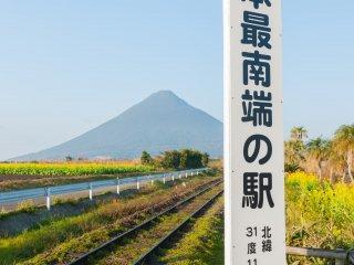 JR日本最南端に位置する西大山駅