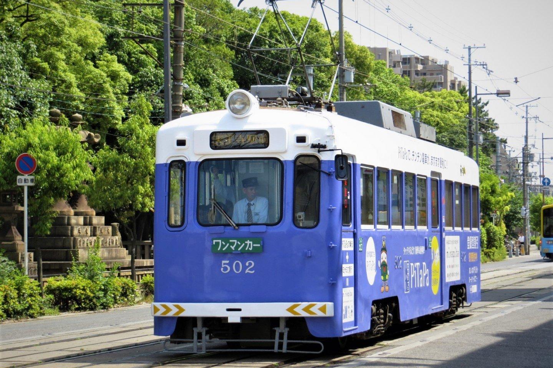 Hankai tramways motto is \