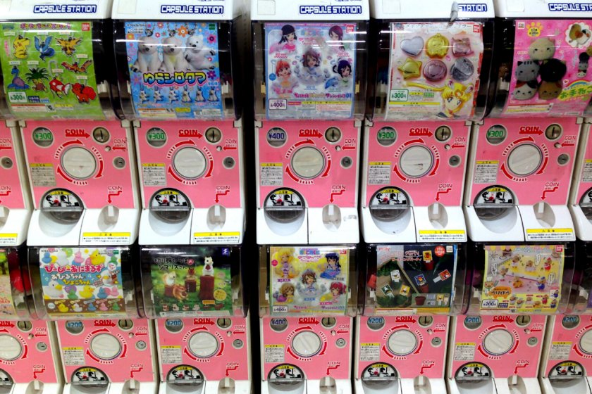 Gachapon make for a great way to use up small change!