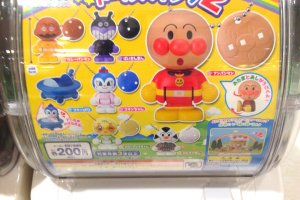 Items from the cartoon series Anpanman are popular with the young and young at heart