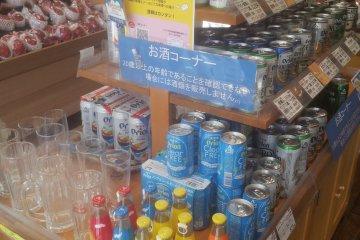 오키나와 음료