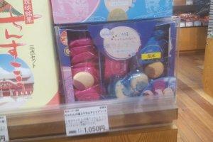 오키나와 유명 오카시(선물용)