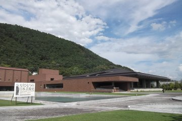 Ready for take-off: next to the museum is the prefectural library