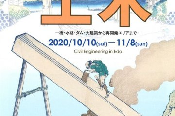 Civil Engineering in Edo