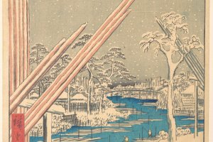 Hiroshige's Lumberyards at Fukagawa piece