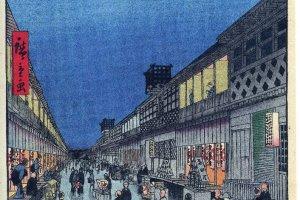 Hiroshige's Night View of Saruwaka-machi