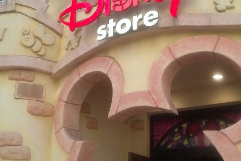 미키마우스 얼굴의 입구, 디즈니 스토어