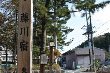 The old post town sign-post along the Tokaido