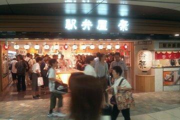 도쿄역 에키벤야 마츠리!