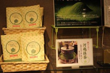 Matcha at Sawawa