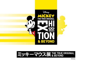 Mickey: The True Original and Beyond