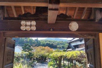 The rokumonsen at Sanada-an
