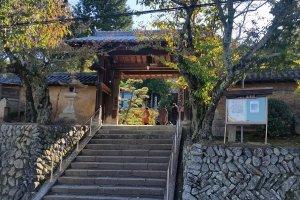 Entrance to Jison-in