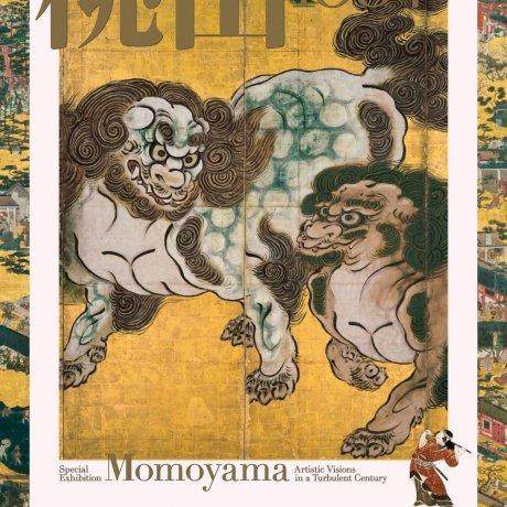 Momoyama Exhibition