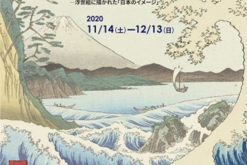 Japan in Ukiyo-e Exhibiton