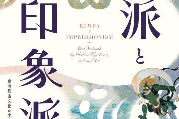 Rimpa and Impressionism