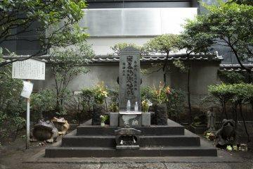 Masakado-zuka, Otemachi