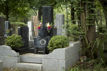 Zoshigaya Rei-en