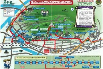 Futabananosato historical walking trail