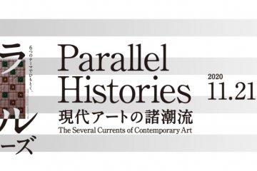 Parallel Histories
