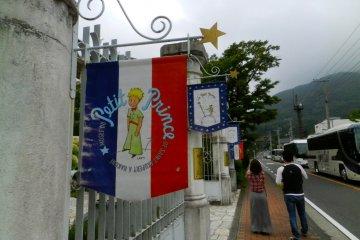 Le Musée du Petit Prince à Hakone