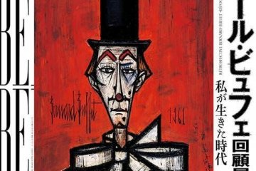 Bernard Buffet Exhibition