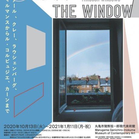 The Window Exhibition