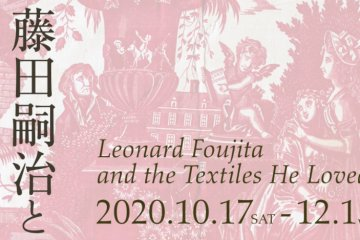 Leonard Foujita and the Textiles He Loved