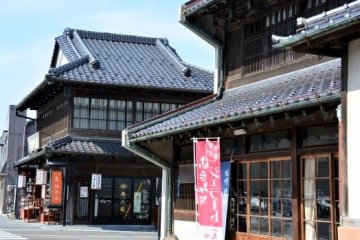 Historical miso maker and nearby tea shop