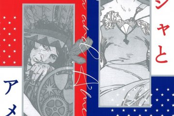 Mucha and America