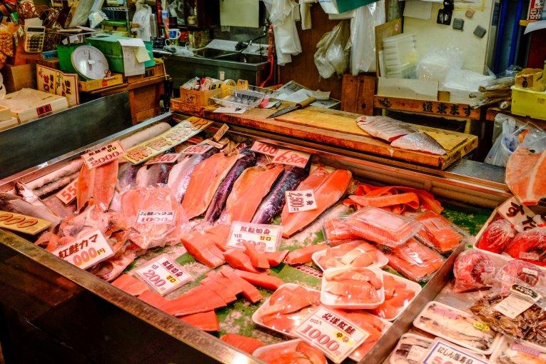 ตลาดปลาชินเซน