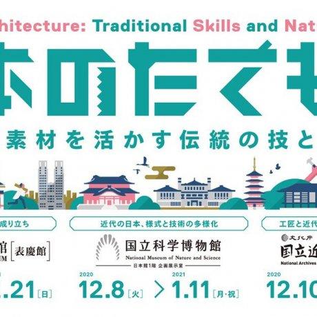 Japanese Architecture Exhibition