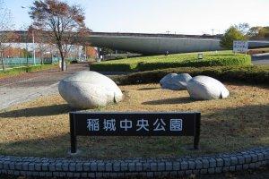 Inari City Central Park