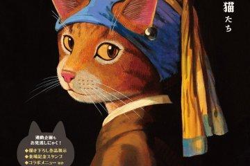 Cat Art Exhibition