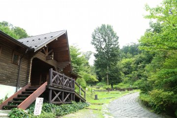 Minamidaira Green Space