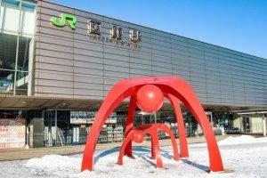 Hokkaido Access Guide