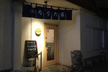 Teishoku Naritaya
