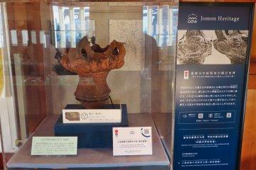 山手门,博物馆展览