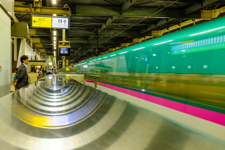 JR East Shin-Hanamaki serves the Tohoku Shinkansen line