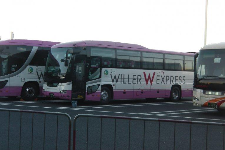 รถบัสด่วนวิลเลอร์