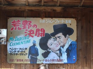 There are several hand painted billboards of both Japanese and foreign movies in the area.
