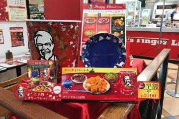 Nothing says Christmas in Japan like KFC!