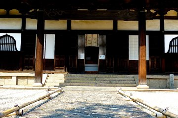 Kaidan-do Hall