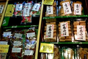 Yuba from Ohara and other parts of Kyoto at Nishiki Food Markets in Central Kyoto