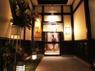 Высококлассный ресторан Сакурамити в Кумамото