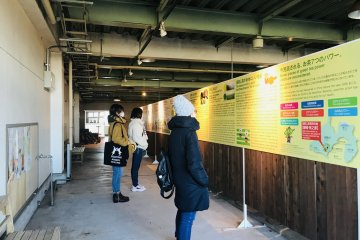 Information boards in both Japanese and English