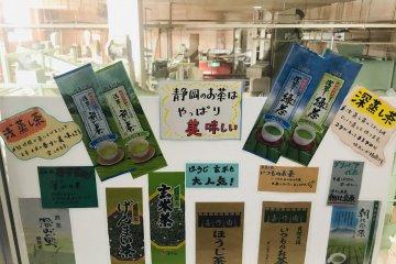 Green tea specialists