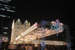 Osaka Hikari-Renaissance