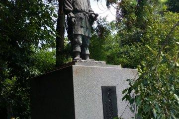 Legendary Prince Yamato-Takeru-no-Mikoto